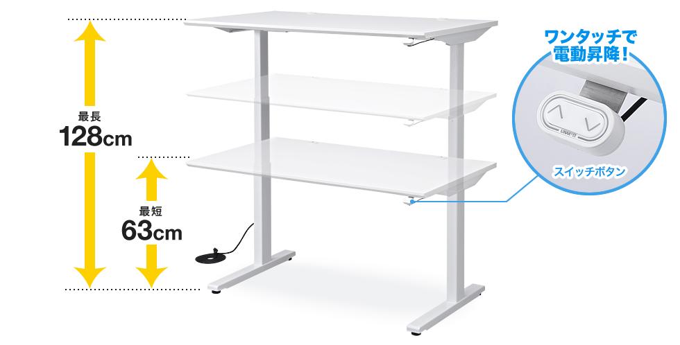 img_standing-desk_01