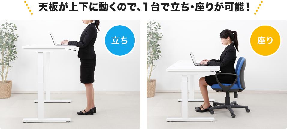 img_standing-desk_03