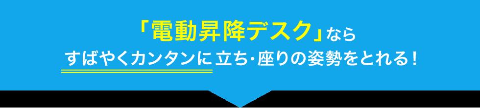 ttl_standing-desk_02
